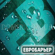 Супердиффузионная мембрана Евробарьер™