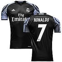 Футбольная форма 2016-2017 Реал Мадрид (Real Madrid) Ronaldo резервная