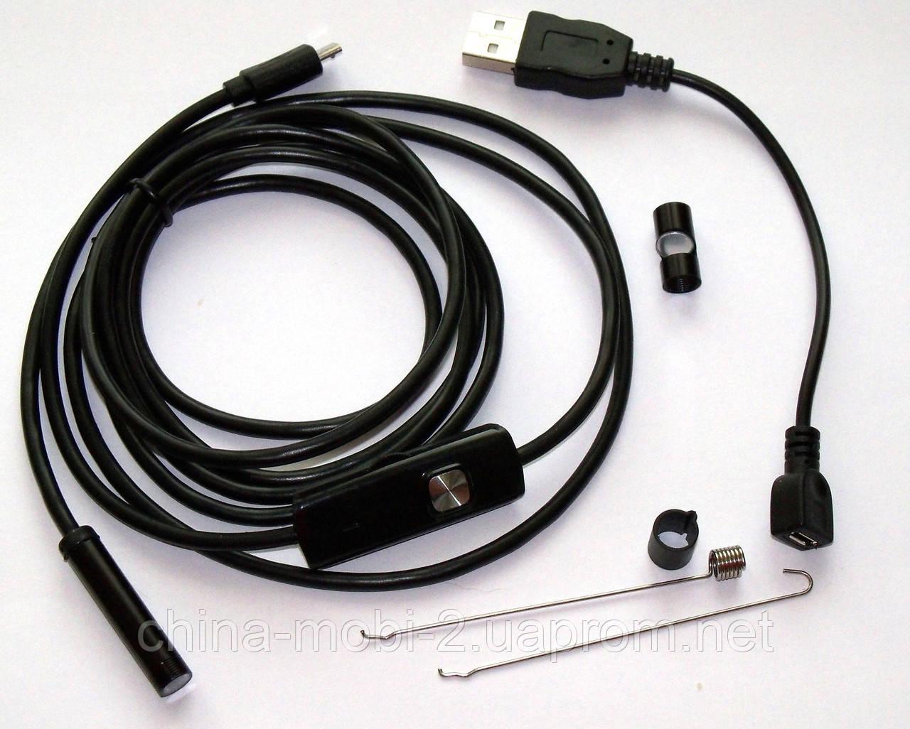 Технический эндоскоп USB - microUSB камера бороскоп водонепроницаемая 2м Endoscope Windows Android
