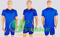 Футбольная форма для команд подростковая Perfect CO-2016B-BL (PL, рост 120-150см, синий-оранжевый)