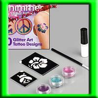 Набор для арт татту - Shimmer Glitter Tattoos.