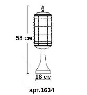 Садово-парковый светильник LUSTERLIGHT Lettera 1634, фото 2