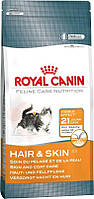 Royal Canin Hair & Skin Care для взрослых кошек с проблемной кожей и шерстью, 500 грамм
