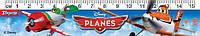 Линейка с нанесением, Planes 370362 1 Вересня