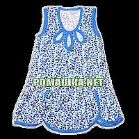 Детский летний сарафан р. 80-86 для девочки ткань КУЛИР 100% тонкий хлопок 3599 Голубой 86 А