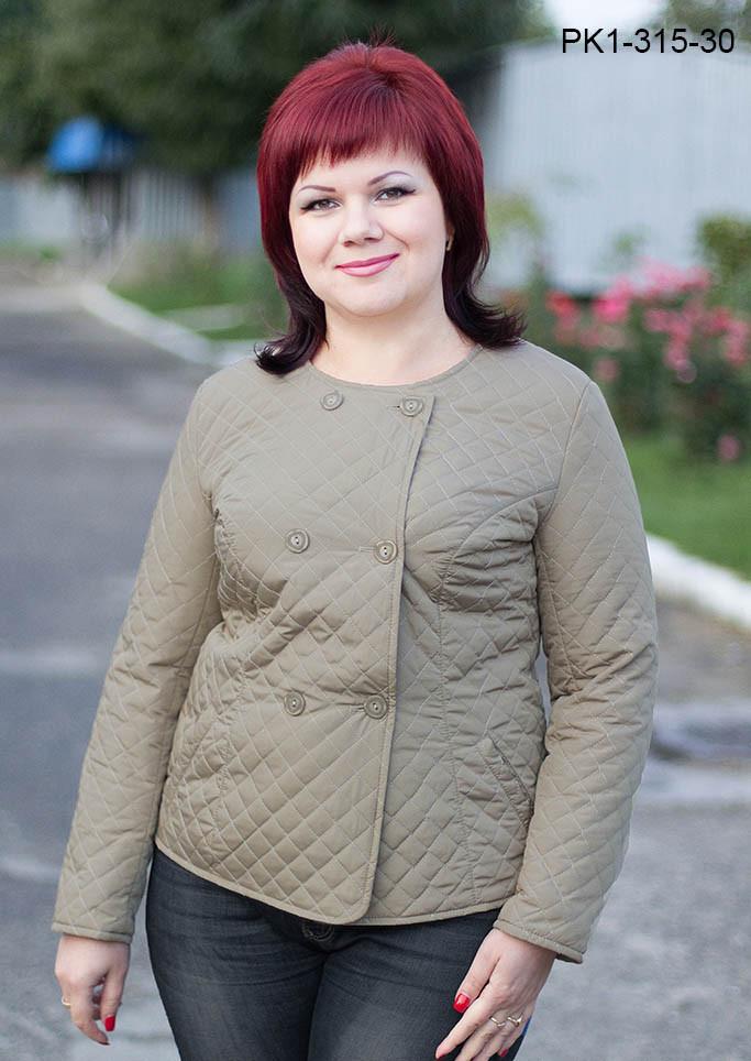 Женская короткая весенняя куртка размер 44,46
