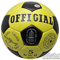 Мяч футбольный DXN OFFICIAL VLS BaseShine желто-черный (FB0015)