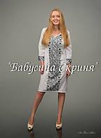 Заготовка Сокальської жіночої сукні для вишивки нитками/бісером БС-99с