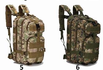 Рюкзак військовий тактичний штурмової Molle