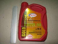Масло трансмиссионное Агринол Gold SAE 80W-90 API GL-5 (Канистра 1л) 80W-90