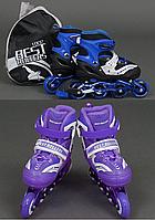 Роликовые коньки Бест Роллерс для мальчиков и девочек 35-38 переднее колесо светится в сумке