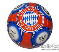 Мяч футбольный Гриппи-5 BAYERN (FB0020)