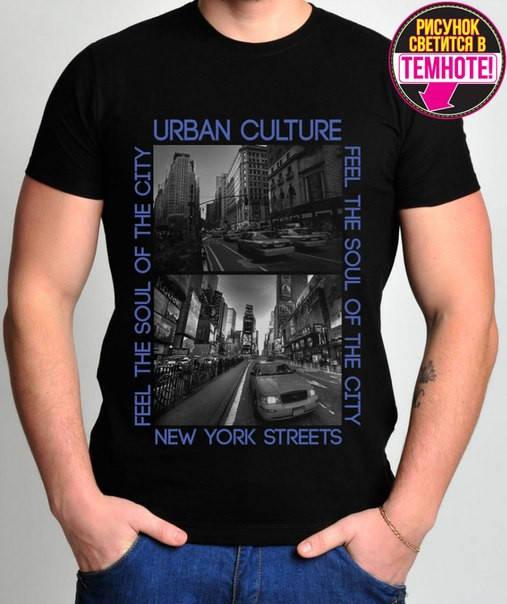"""Футболка классическая """"Urban Culture"""""""