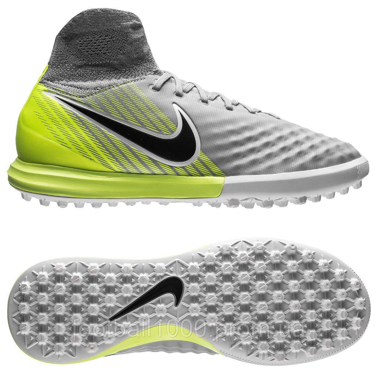 43b9041b Детские сороконожки Nike MagistaX Proximo II TF 843956-004: продажа ...