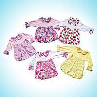Платье для девочек Клубничка