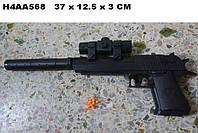 Пистолет, с пульками, лазером, H4AA568/M93-3+