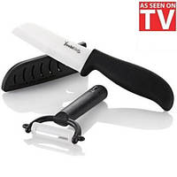 Керамический нож Yoshi Blade
