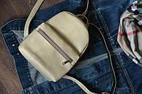 Стильный женский рюкзак мини