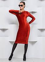 Обтягивающее терракотовое платье With Pepper