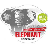 Компрессоры Elephant