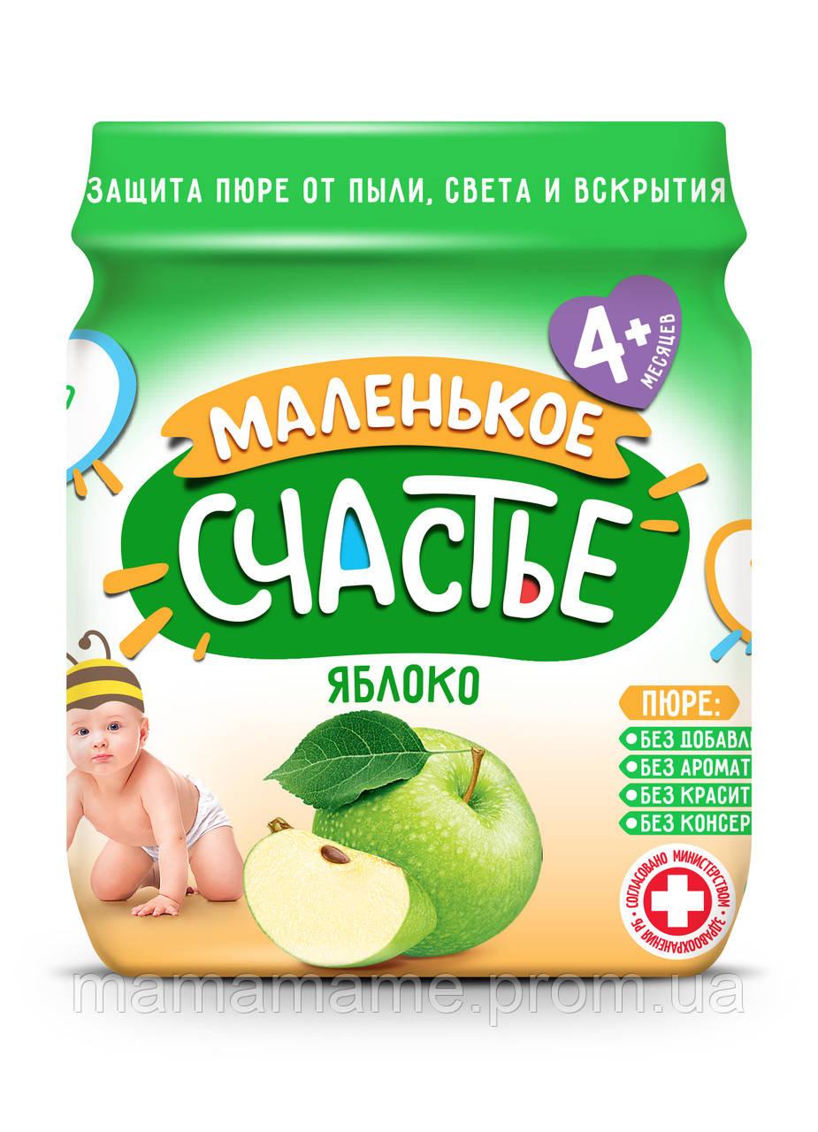 """Детское пюре """"Маленькое счастье""""  яблоко"""