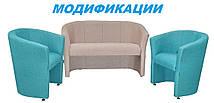 Кресло Бум Флай 2240 (Richman ТМ), фото 2