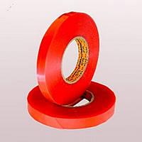 От4мм до 1000мм\50метр Прозрачная лента (плёночная основа / лайнер - полупрозрачная плёнка ПЕ розового цвета).