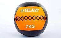 Мяч медицинский (волбол) WALL BALL 7кг