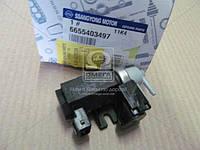 Клапан вакуумный контроля клапана egr (Производство SsangYong) 6655403497