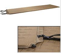 Самонадувной каремат 186*53 cm. Selfinflatable waffle matress, coyote-tan. Mil-tec, Германия.