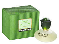 Женская парфюмерная вода Catherine 75ml.Rasasi