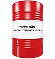 Масло-теплоноситель ТЕРМО ОЙЛ / АМТ-300 (температура до + 320⁰С) - 20 л