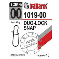Застежка американка FANATIK 1019-00 тест 4 кг