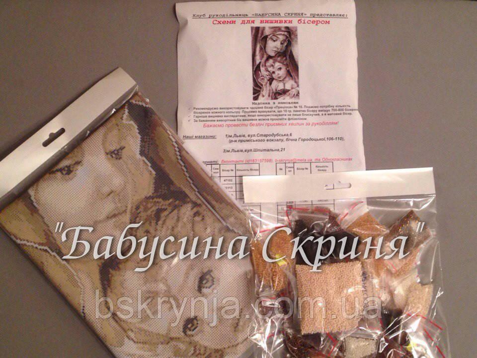 Заготовка для вишивки Мадонна з немовлям 30 d7c2068658fcb