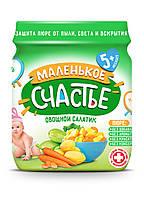 """Детское пюре """"Маленькое счастье"""" овощной салатик"""