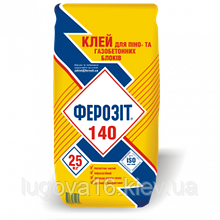 Клей для пено- и газобетонных блоков, Ферозит 140, 25кг