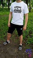 Спортивный костюм мужской комплект шорты и футболка Adidas Originals Адидас
