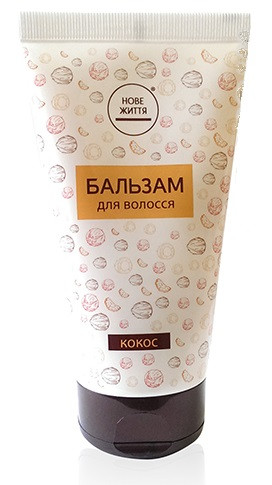 Бальзам-кондиционер для волос Кокос - делает волосы более здоровыми, уменьшает ломкость -  Интернет-магазин «Здоровая Жизнь»  в Киеве