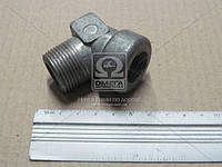 Угольник сливного крана алюмин. ЗИЛ 130 (Производство Украина) 300351-Г