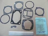 Комплект ремонтныйкомпрессоры1- цилиндр(серии А.29.03) ПАЗ,ЗИЛ (7 наимен)( водяным охлаждениемпривод под шкив)