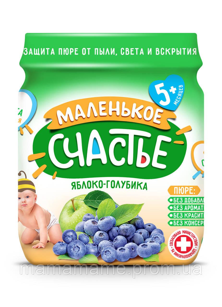 """Детское пюре """"Маленькое счастье""""  яблоко и голубика"""