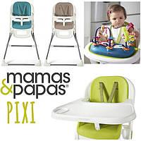Детский стульчик для кормления Mamas and Papas Pixi