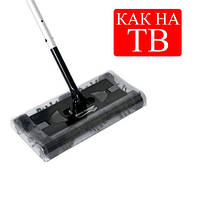 Электровеник Walter Sweeper  (Swivel Sweeper Max)