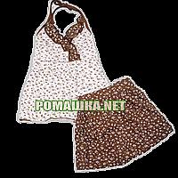 Детский летний костюм р. 80-86 для девочки тонкий ткань КУЛИР 100% хлопок 3603 Коричневый 80