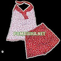 Детский летний костюм р. 80-86 для девочки тонкий ткань КУЛИР 100% хлопок 3603 Красный 80