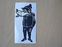 Наклейка vc Волк хулиган Ну погоди №4 черная 90х170мм спортивный костюм сигарета виниловая контурная на авто