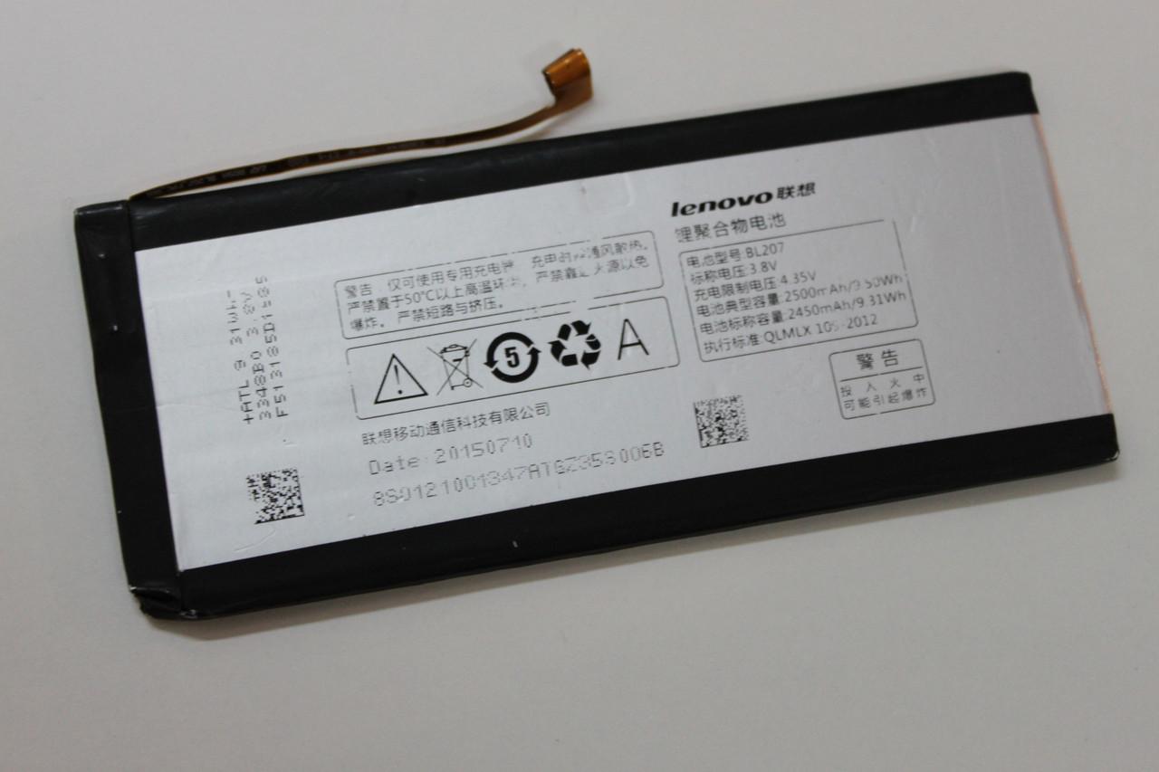 Аккумулятор BL207 Lenovo K900