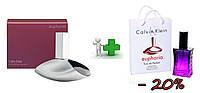Calvin Klein Euphoria Eau de Parfum 100 ml + подарочный набор Calvin Klein Euphoria Eau de Parfum 50 ml