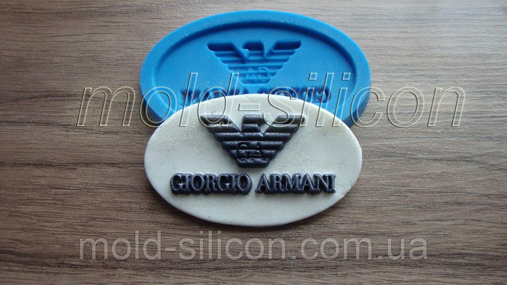"""Силиконовый молд """"Джорджио Армани логотип"""""""