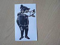 Наклейка vc Волк хулиган Ну погоди №5 черная 90х170мм спортивный костюм сигарета виниловая контурная на авто